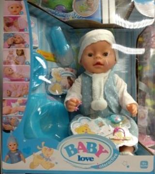 Кукла Baby Love в шарфике (мальчик)
