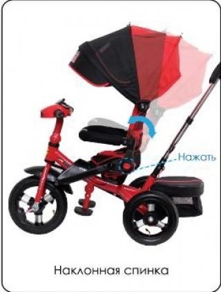 Велосипед трехколесный Super Formula красный