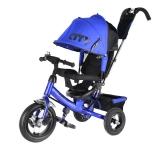 Велосипед Trike City New большие надувные колеса синий