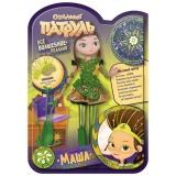 Кукла Сказочный патруль, серия Magic Маша (4384-1)