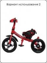 Велосипед трехколесный Super Formula оранжевый доставка в подарок